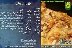 Gosht Recipe, Masala Tv Recipe, Urdu Recipe, Pakistani Desserts, Pakistani Dishes, Pakistani Recipes, Indian Dessert Recipes, Desert Recipes, Cooking Recipes In Urdu