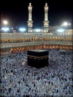 Al-Masjid al-Ḥarām - largest mosque in the world - Located in the city of Mecca (Makkah), it surrounds the Kaaba, the place which Muslims worldwide turn towards while performing daily prayers and is Islam's holiest place.