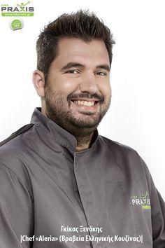 Οι πιο ταλαντούχοι chefs διδάσκουν στο πιο ποιοτικό ΙΕΚ! Γ. ΞΕΝΑΚΗΣ / Chef «ALERIA» Βραβεία ελληνικής κουζίνας