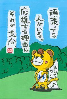 ヤポンスキー こばやし画伯オフィシャルブログ「ヤポンスキーこばやし画伯のお絵描き日記」Powered by Ameba -65ページ目
