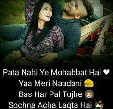 Love couple quotes in urdu love true love cute couple quotes urdu love golden words . love couple quotes in urdu Cute Couple Quotes, Love Quotes For Her, Couples Quotes Love, Deep Quotes About Love, True Love Quotes, Cute Couple Pictures, Boy Quotes, Romantic Love Quotes, Love Couple