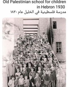 Old Pictures, Old Photos, Palestine History, Middle Eastern Art, Rare Photos, Holiday Decor, Photography, Israel, Nostalgia