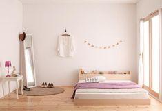 穏やかに過ごすシンプルロースタイルルーム。 - 一人暮らしインテリアコーディネート実例.com