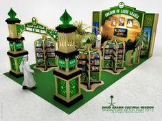 Exhibition Design-3d Render by mel laurente at Coroflot.com