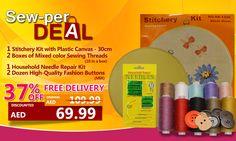 SEW-PER DEAL! Stitchery Bundle #sale #discount #stitch #stitchery #bundle #sewing #machine