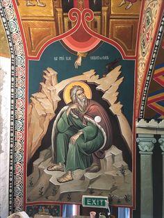 "Varvara"" - Brad, Fresca, by Catalin Balut Church Interior, Byzantine Icons, Old Testament, Mural Painting, Saints, Ornament, Scene, Design, God"