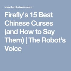 Firefly's 15 Best Chinese Curses (and How to Say Them) | The Robot's Voice