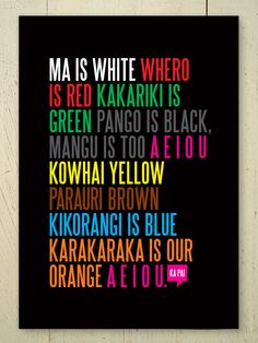 Ma is White print // A favourite kindy song http://www.eruptprints.com/product/ma-is-white-unframed