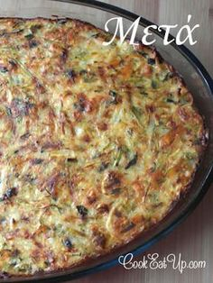 Low Carb Zucchini Recipes, Veggie Recipes, Appetizer Recipes, Vegetarian Recipes, Cooking Recipes, Healthy Recipes, Fast Dinners, Easy Meals, Greek Cooking