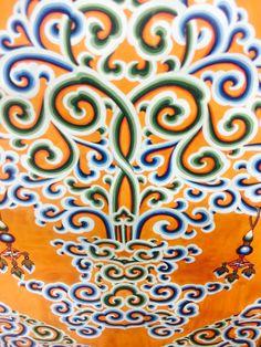 Mongol zurag Mungunzul Arabic Calligraphy, Painting, Art, Art Background, Painting Art, Kunst, Paintings, Arabic Calligraphy Art, Performing Arts
