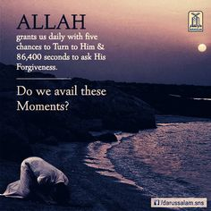 Take a second to run this thought . Alhamdulillah  May Allah forgive our sins and guide us to the straight path. Aameen