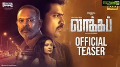 LOCK UP Teaser Indian Movie Trailer in USA Lock Up is a Tamil action movie, directed by SG Charles. The cast of Lock-Up includes Vaibhav Reddy, Vani Bhojan. Creative Poster Design, Creative Posters, 2020 Movies, New Movies, Venkat Prabhu, Movie Teaser, Movie Info, Story Writer, Lock Up