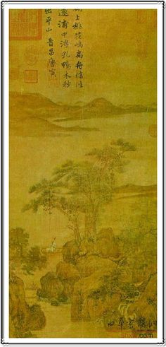 Master works, landscape, scenery, ink painting, mountain village. There are verses, works of Chinese famous master Tang Bohu. Fishing, mountain lake, under the willow tree. Beautiful poetic scenery.大家作品、山水、風光、水墨画、山村、森林、人。そして詩句で、中国の有名なマスター答えの作品。老いた漁師の釣り、真山湖、柳の下に。優美な詩情風景