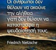 Friedrich Nietzsche, Literature, Spirituality, Quotes, Wattpad, Literatura, Quotations, Spiritual, Quote
