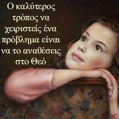 Greek Beauty, Words Quotes, Wisdom, Faith, God, Motivation, Cards, Life, Greece
