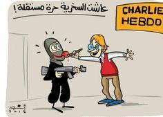 The Arabic reads: Long live satire. Al-Masry Al-Youm, 8 Jan 2015, by Anwar.