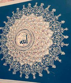 Esma-ül hüsna kağıt rölyef Calligraphy Art, Art Work, Islamic, Origami, Decoupage, Tapestry, Hat, Decor, Artwork
