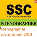 ssc stenographer recruitment 2014-2015 for grade c posts | ssc.nic.in | StudentsAdda.in