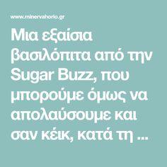 Μια εξαίσια βασιλόπιτα από την Sugar Buzz, που μπορούμε όμως να απολαύσουμε και σαν κέικ, κατά τη διάρκεια όλου του χρόνου! Με πλούσιο εντυπωσιακό γλάσο! Sugar, Recipes, Recipies, Ripped Recipes, Cooking Recipes, Medical Prescription, Recipe