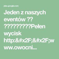 Jeden z naszych eventów 🍹🍶 🍇🍈🍉🍊🍋🍌🍍🍒🍓Pełen wycisk http://www.owocni...