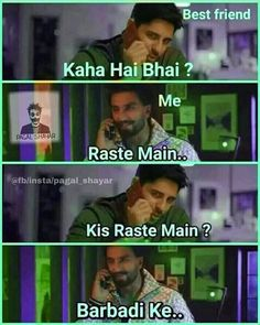 """: """"😂"""" Very Funny Memes, Funny Jokes, Hilarious, Funniest Jokes, Comedy Memes, Jokes In Hindi, That One Friend, Dil Se, Short Stories"""