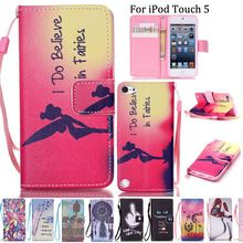 Luxury Touch 5 Wallet Covers PU Leather Cell Phone Case Cover For Apple iPod Touch 5 With Card Slots Lanyard