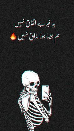 Poetry Pic, Poetry Lines, Poetry Quotes In Urdu, Sufi Poetry, Best Urdu Poetry Images, Love Poetry Urdu, Urdu Quotes With Images, Funny Quotes In Urdu, Cute Funny Quotes