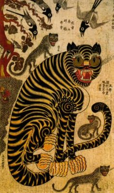 Korean folk art painting known as Minhwa, which commonly refers to a genre of Korean folk art from the late Chosŏn era century). Although this piece is from a different culture area, it resembles stylistic traits of pieces from culture areas in China. Art And Illustration, Japanese Prints, Japanese Art, Japanese Tiger, Asian Cat, Korean Painting, Tiger Art, Korean Art, Old Paintings