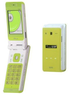 Best Cell Phone Deals, Spy Gadgets, Flip Phones, Made In Japan, Prop Design, Old Phone, Space Channel, Cool Items, Bubble Gum