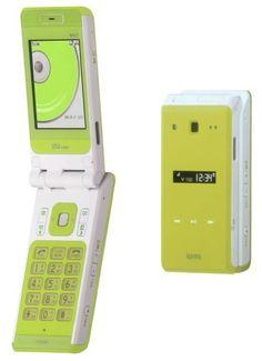Best Cell Phone Deals, Flip Phones, Prop Design, Cell Phone Accessories, Smartphone, Retro, Tech, Mobile Phones, Stationary