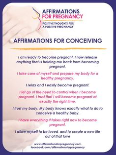 You are ready to become pregnant, so here are positive affirmations for a positi. - Affirmations - Pregnant Tips Pregnancy Affirmations, Birth Affirmations, Date Photo, Pregnancy Labor, Pregnancy Prayer, Prayer For Infertility, Infertility Quotes, Pregnancy Journal, Pregnancy Clothes