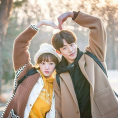 Reports Claim that Weightlifting Fairy Kim Bok Joo Costars Nam Joo Hyuk and Lee Sung Kyung are Dating in Real Life Korean Celebrities, Korean Actors, Korean Dramas, Weightlifting Kim Bok Joo, Weighlifting Fairy Kim Bok Joo, Jong Hyuk, Kim Book, Swag Couples, Song Joong