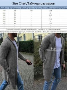 You searched for akolzol.com Sweater Coats, Man Sweater, Sweaters, Fashion Boutique, Boutique Shop, Cardigan Pattern, Casual Fall, Sweater Fashion, Brand Names