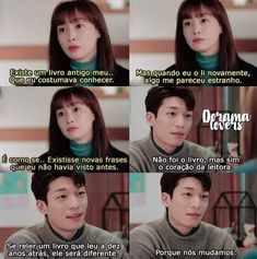 Romance is a Bonus. Kdrama, Book Memes, Book Quotes, Blog Tumblr, Social Projects, Weightlifting Fairy Kim Bok Joo, Family Vacation Destinations, Kpop, New Shows