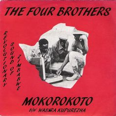 "Mokorokoto. *Beautiful* 7""."