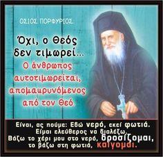 Orthodox Christianity, Greek Quotes, Christian Faith, Spiritual Quotes, Believe, Spirituality, Positivity, God, Sayings