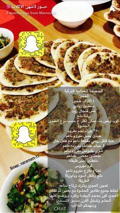 Lebanese Recipes, Turkish Recipes, Arabian Food, Food Garnishes, Ramadan Recipes, Food Goals, Mo S, Mediterranean Recipes, Food Design
