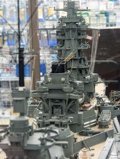 USS Missouri 1/72 Scale Model Diorama | Ships WWI & WWII ...