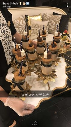Eid Crafts, Ramadan Crafts, Wedding Stage Decorations, Ramadan Decorations, Glace Fruit, All U Can Eat, Eid Food, Snack Platter, Arabic Coffee
