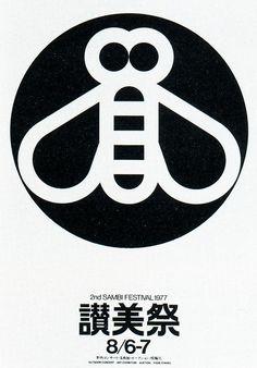By Takenobu Igarashi 1978