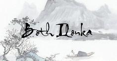 Mindkét Ilonka | A kalligráfia neve