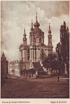 Киев 1912 года в фотографиях Гудшона и Губчевского. Этого города больше нет