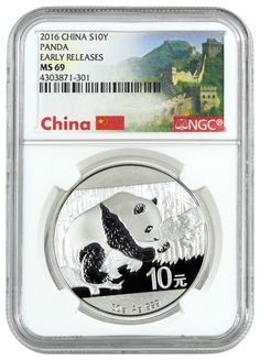 2016 China 10Y Silver Panda NGC MS69 Early Releases (Exclusive Great Wall Label)
