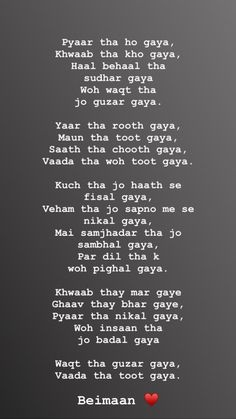 99470716 Pin by Karthika Srinivas on Hindi love poems Shyari Quotes, My Diary Quotes, Pain Quotes, Hurt Quotes, Qoutes, Secret Love Quotes, First Love Quotes, Love Quotes Poetry, Liking Someone Quotes