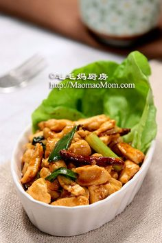 【Kung Pao Chicken】 by MaomaoMom A spicy lover's dream, this legendary Chinese dish is from Hunan province, known for its natural beauty and loca