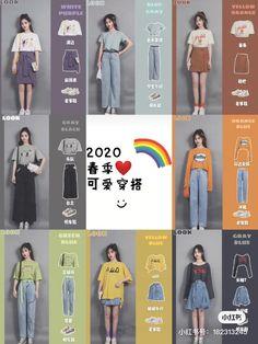 Korean Outfit Street Styles, Korean Street Fashion, Korea Fashion, Korean Outfits, Kpop Fashion Outfits, Ulzzang Fashion, Cute Fashion, Girl Outfits, Fashion Terms