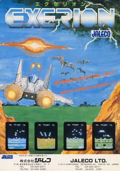 Exerion (1983)