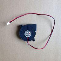 5015 12V Blow Fan
