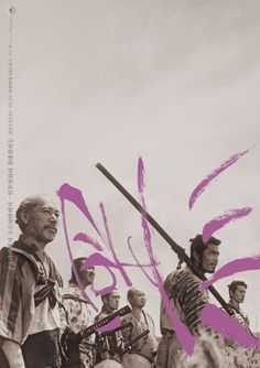 "keyframedaily: "" Akira Kurosawa's Seven Samurai Poster by Alternative Graphics Propaganda. Movie Poster Template, Movie Poster Art, Tokyo Design, Essay Contests, Poster Boys, Film Inspiration, Film School, Man Movies, Indie Movies"