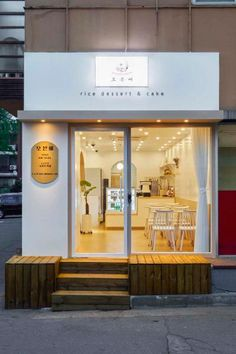 Small Coffee Shop, Coffee Shop Bar, Coffee Shops, Bakery Shop Design, Store Design, Deco Restaurant, Restaurant Design, Mini Cafe, Cafe Exterior